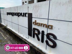 Idaman Iris wifi router globe broadband