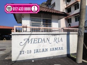 Medan Ria time broadband