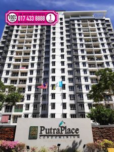 Putra Place