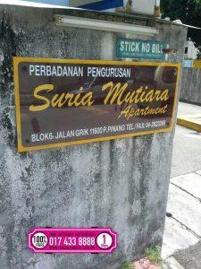 Suria Mutiara maxis 5g,