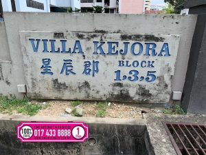 Villa Kejora
